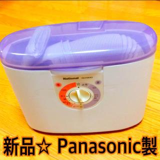 パナソニック(Panasonic)の【新品・未使用】パナソニック  布団乾燥機  くつ乾燥機能付き♪♪(衣類乾燥機)
