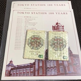 東京駅 100周年記念 Suica 2枚(鉄道)
