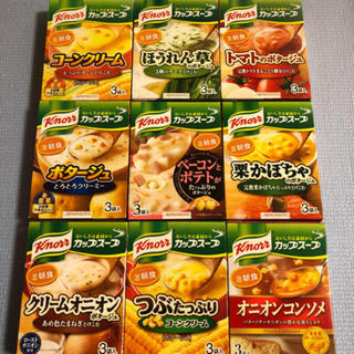 アジノモト(味の素)のカップスープ 9箱 即日〜翌日発送(インスタント食品)