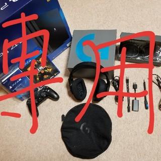 PlayStation4Pro 1TB BO4ソフト ゲーミングヘッドセット(家庭用ゲーム機本体)