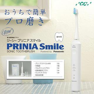 2019最新モデル プリニア スマイル(電動歯ブラシ)