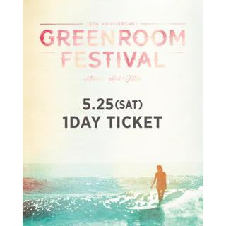 greenroom festival 2019 5/25(土)チケット(音楽フェス)