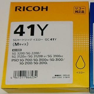 リコー(RICOH)の新品 RICOH インク トナー SGカートリッジ GC41  純正品(PC周辺機器)
