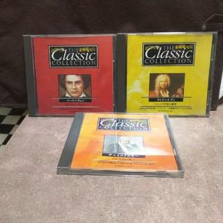 ベートーヴェン、チャイコフスキー、ヴィヴァルディ/クラッシックCD/3枚セット(クラシック)