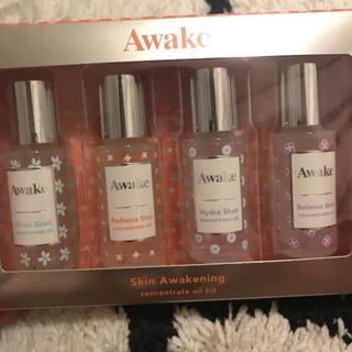 アウェイク(AWAKE)の【新品未使用】Awake コンセントレイトオイルキット(美容液)