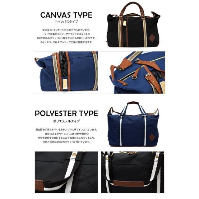 14a92e8c1ff976 ボストンバッグ 旅行バッグ 修学旅行 メンズ 大容量 ショルダーバッグ 2Way メンズのバッグ(