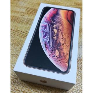 アイフォーン(iPhone)の新品未使用 iPhone XS 64GB ゴールド(スマートフォン本体)