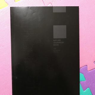 アクアデザインアマノ(Aqua Design Amano)のADA 2008カタログ(アクアリウム)