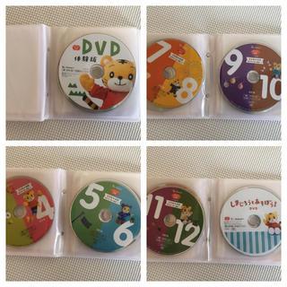 しまじろう  こどもチャレンジプチ  DVDセット  ケース付き(CD/DVD収納)