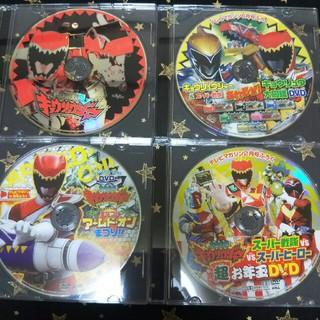 獣電戦隊 キョウリュウジャーCD(1枚)&テレビマガジン付録DVD(3枚)セット(キッズ/ファミリー)