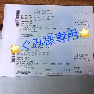 ⭐️ぐみ様専用⭐️(海外アーティスト)