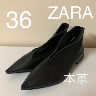 ザラ(ZARA)の新品  ZARA レザーショートブーツ 36(ブーツ)