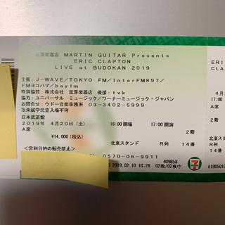 エリック・クラプトン 日本武道館公演 4/20(土)チケット1枚(海外アーティスト)