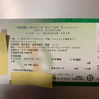 エリック・クラプトン 武道館公演 4/20(土)チケット1枚(海外アーティスト)