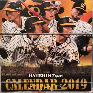 阪神タイガースカレンダー(カレンダー/スケジュール)
