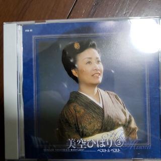 美空ひばり 12曲(演歌)