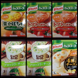 Minny様専用(インスタント食品)