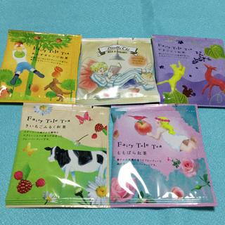 Fairy Tale Tea フェアリーテールティー 5種セット(茶)