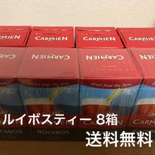 コストコ(コストコ)のコストコ ルイボスティー 8箱 送料無料(茶)