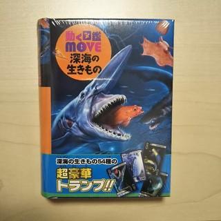 コウダンシャ(講談社)の動く図鑑 MOVE 深海の生きもの  トランプ(トランプ/UNO)