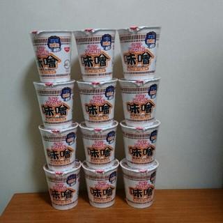 ニッシンショクヒン(日清食品)のカップヌードル 味噌 みそ 12個セット(麺類)