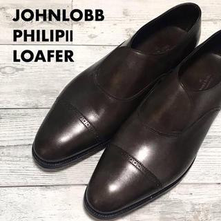 ジョンロブ(JOHN LOBB)の【激レア】ジョンロブ フィリップ2ローファーサイズ7ハーフE新品 ピューター(ドレス/ビジネス)