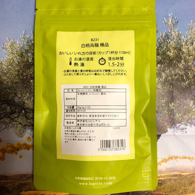 LUPICIA(ルピシア)のルピシア白桃烏龍 極品10TEA BAGS 食品/飲料/酒の飲料(茶)の商品写真