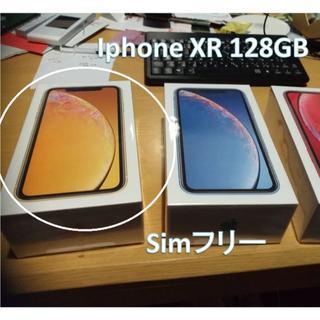 こな様専用iphone XR 128GB イエロー(スマートフォン本体)