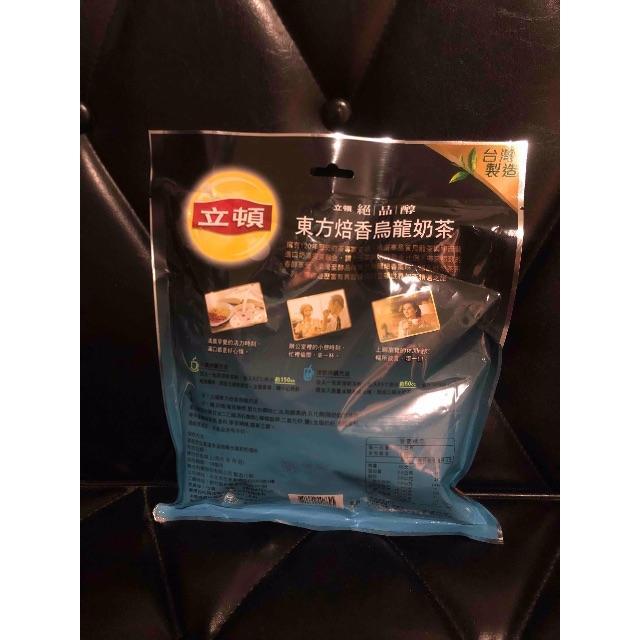 台湾*リプトン*東方焙香鳥龍奶茶 食品/飲料/酒の飲料(茶)の商品写真