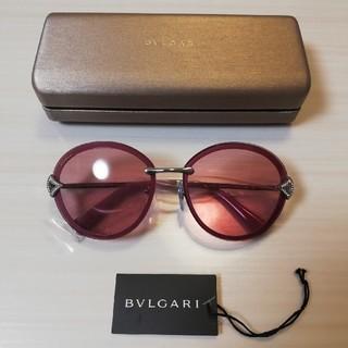 ブルガリ(BVLGARI)の(未使用)BVLGARI サングラス(サングラス/メガネ)