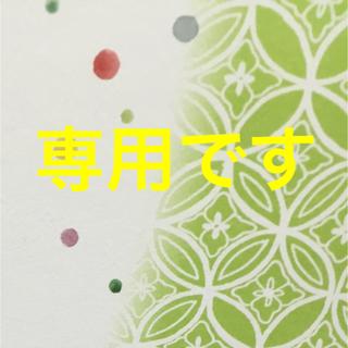 トウキョウショセキ(東京書籍)の教科書要点ズバっ!ニューホライズン1年(参考書)