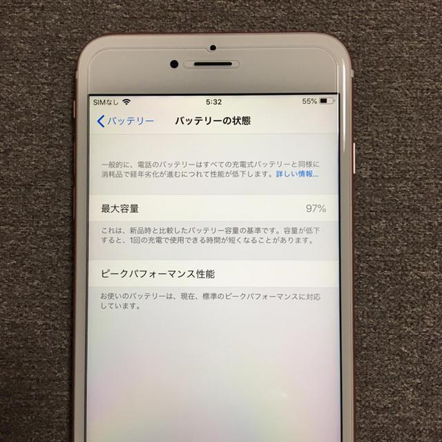 iPhone6s plus 64GB SIMフリー 超美品 ローズゴールド スマホ/家電/カメラのスマートフォン/携帯電話(スマートフォン本体)の商品写真
