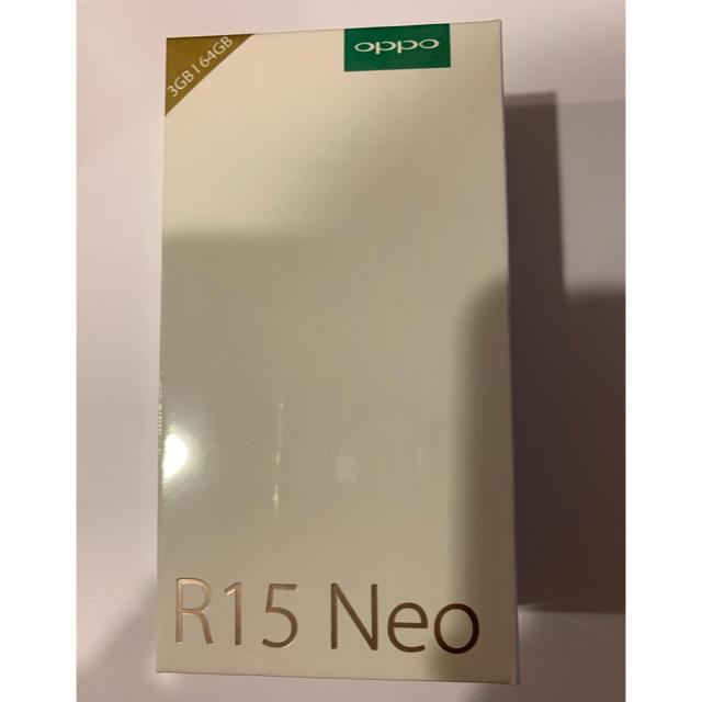 ANDROID(アンドロイド)の【chibi 様専用】OPPO R15 Neo 3GB 新品未開封 2台 スマホ/家電/カメラのスマートフォン/携帯電話(スマートフォン本体)の商品写真