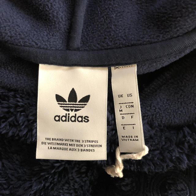 adidas(アディダス)のadidas プルオーバー パーカー メンズのトップス(パーカー)の商品写真