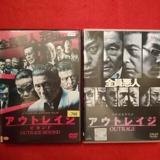 アウトレイジ レンタル落ちdvd 【 2本セット売り 】(日本映画)