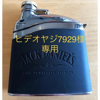 ヒゲオヤジ7929様専用 スキットル マウス(アルコールグッズ)
