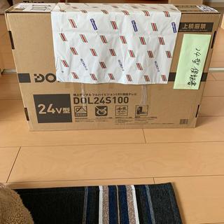 ドウシシャ(ドウシシャ)のDOSHISHA 24型 新品未使用 テレビ(テレビ)