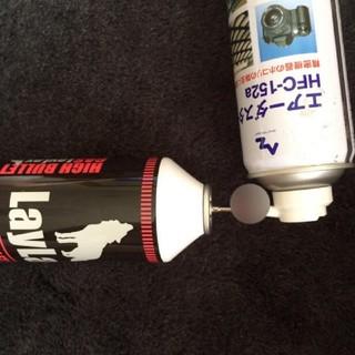 エアガン ガス缶 エアダスター詰め替えアダプター(ガスガン)