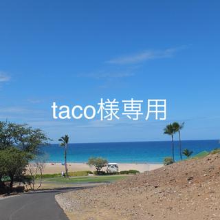 taco様専用  新品未使用 トイレ踏み台 トイレステップ(補助便座)