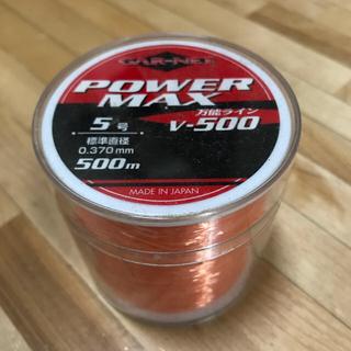 GAR-NET PAWER MAX 万能ライン v-500(釣り糸/ライン)