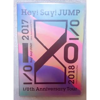 Hey! Say! JUMP - Hey! Say! JUMP 10周年 LIVE DVD