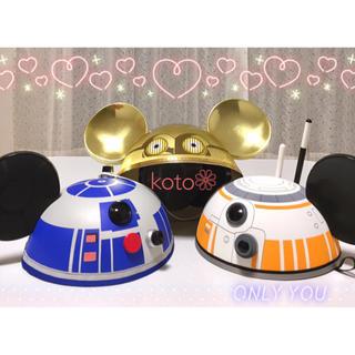 ディズニー(Disney)のディズニー スターウォーズ R2-D2 BB-8 C-3PO イヤーハット(キャラクターグッズ)