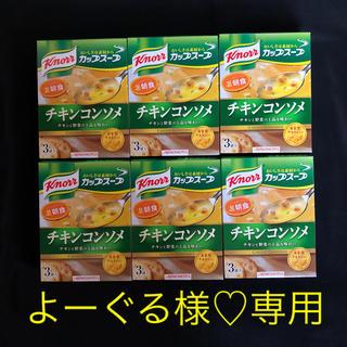 よーぐる様♡専用  カップスープ6個セット(インスタント食品)