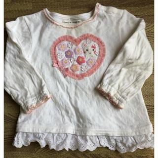 クーラクール(coeur a coeur)のクーラクール 長袖Tシャツ 80(Tシャツ)