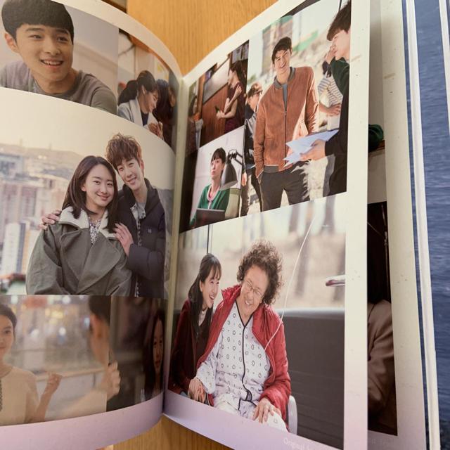 ただ愛する仲 OST サウンドトラック ジュノ エンタメ/ホビーのCD(テレビドラマサントラ)の商品写真