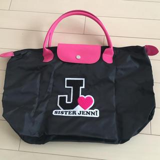 ジェニィ(JENNI)の【未使用】 JENNI  折りたためるトートバッグ(トートバッグ)
