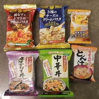 フリーズドライ 6個セット(クリームパスタ&丼&とん汁&たまごスープ)(インスタント食品)