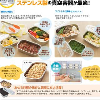 アサヒケイキンゾク(アサヒ軽金属)の新品 アサヒ軽金属 真空フレッシュボックスS(容器)