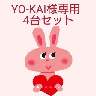 YO-KAI様専用 ワイドアウトドアベッド グレー 4台セット(寝袋/寝具)