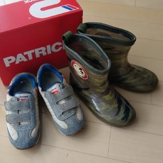 パトリック(PATRICK)のパトリック スニーカー 17  レインブーツ 長靴 18(長靴/レインシューズ)